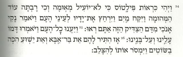 Matthew 27:24-26